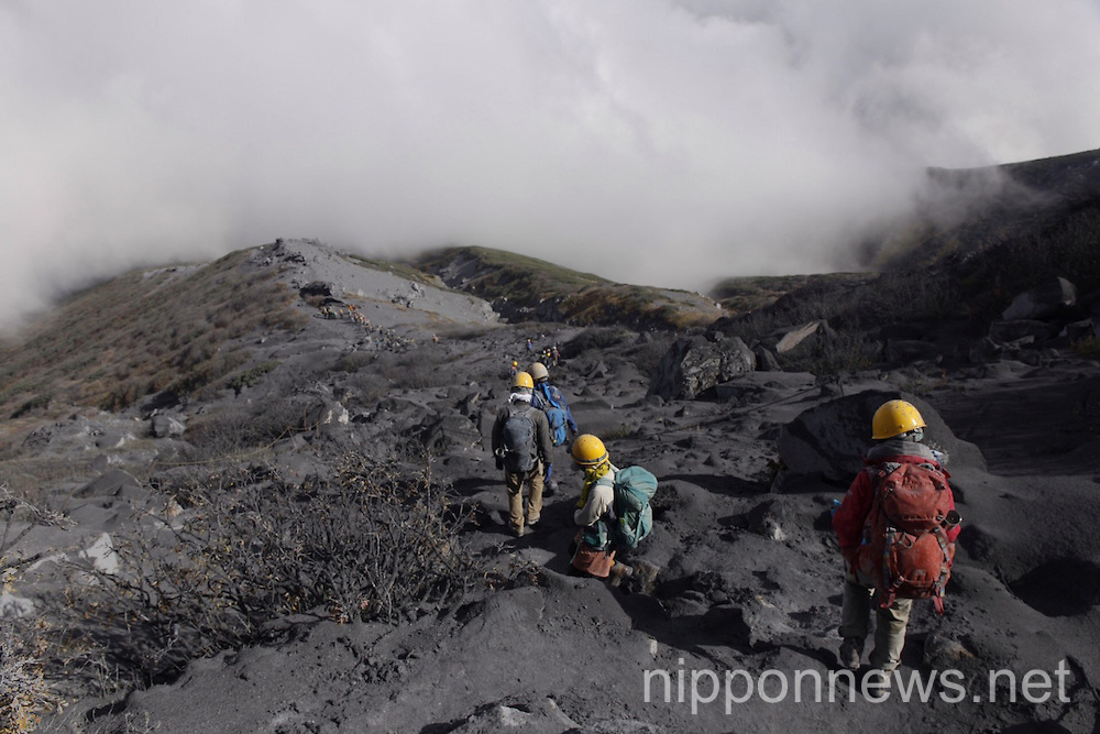EXCLUSIVE CONTENT: Mount Ontake erupts