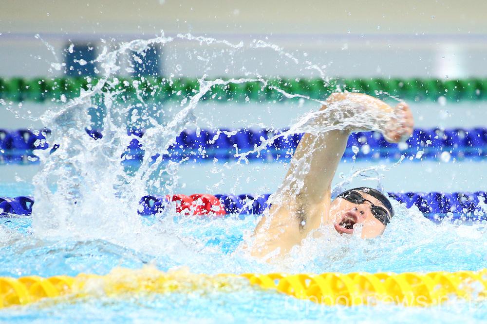 Modern Pentathlon: 2014 Incheon Asian Games
