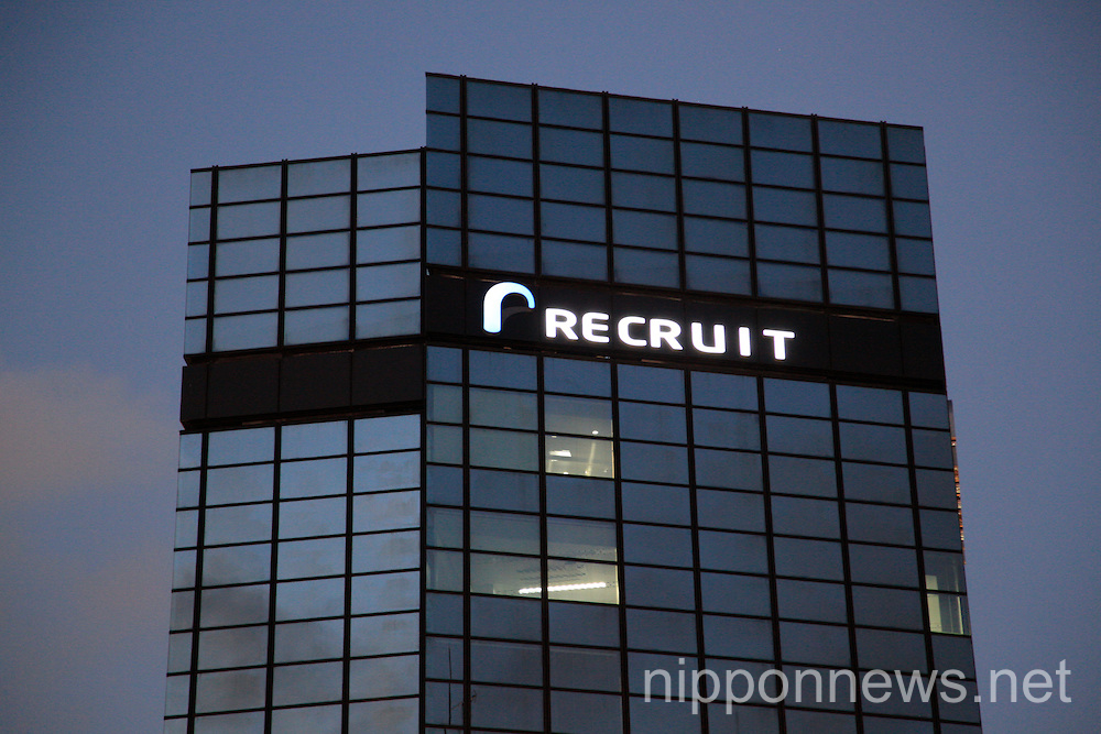 Recruit Holdings Starts Trading on Tokyo Stock ExchangeRecruit Holdings Starts Trading on Tokyo Stock ExchangeRecruit Holdings Starts Trading on Tokyo Stock ExchangeRecruit Holdings Starts Trading on Tokyo Stock ExchangeRecruit Holdings Starts Trading on Tokyo Stock Exchange