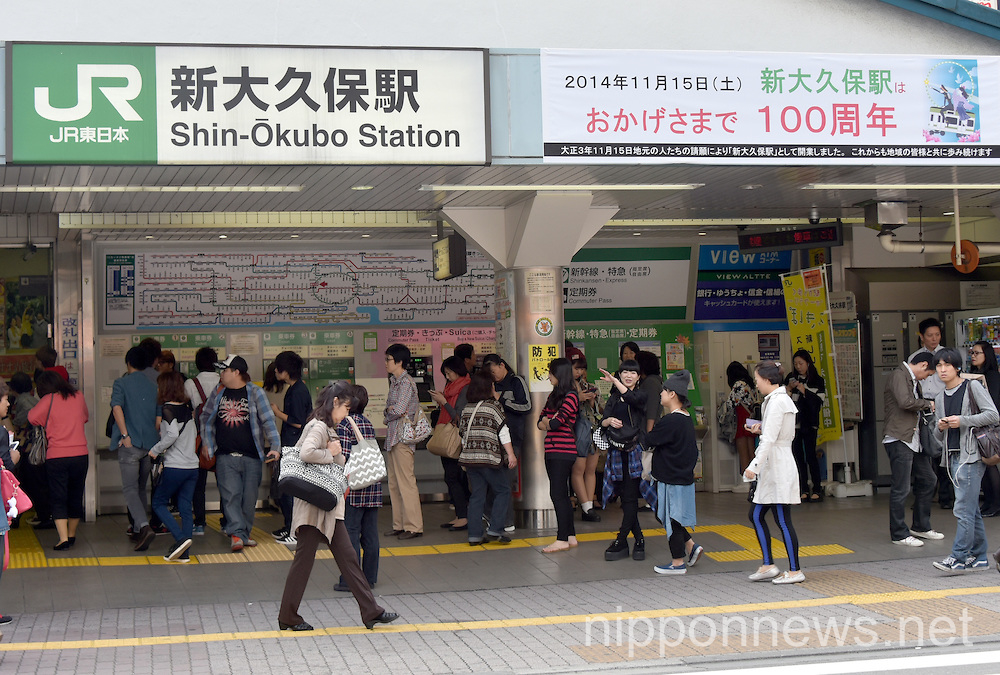 Fall in Visitors to Shin-Okubo, Tokyo's Koreatown
