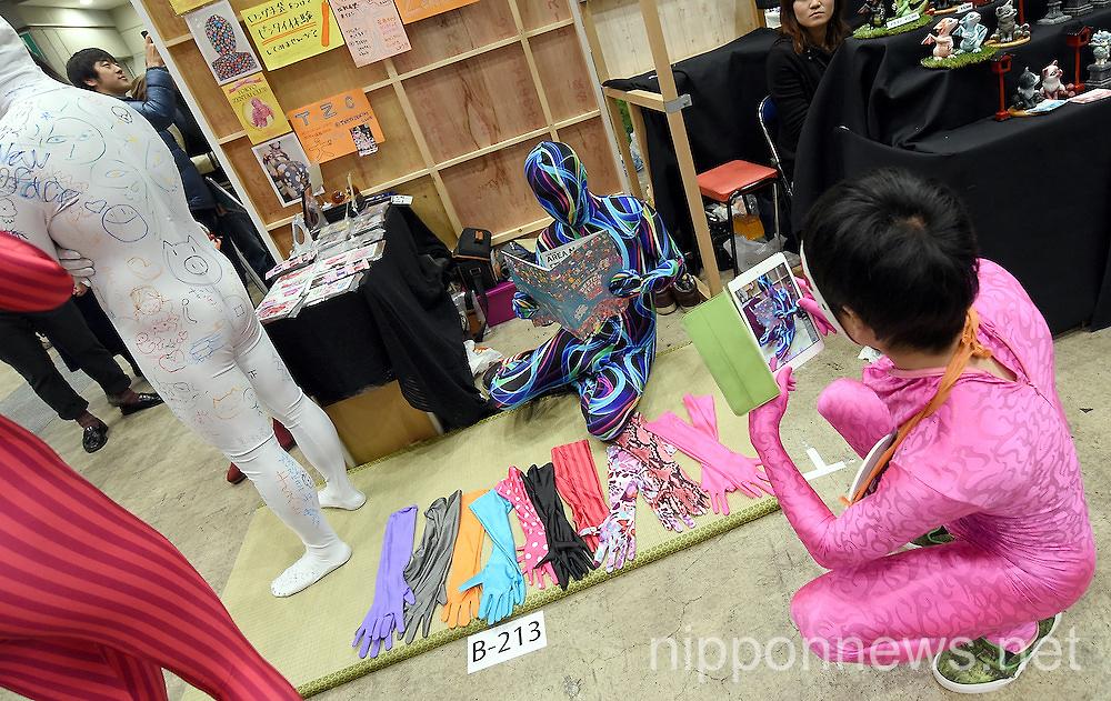 The 38th Design Festa in Tokyo