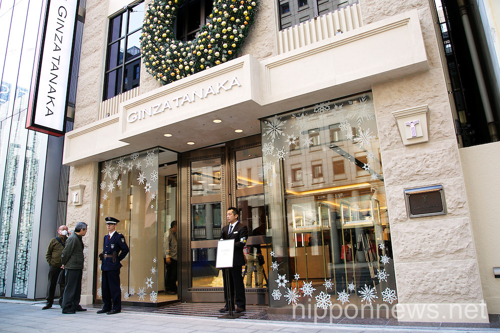 2.6 Million Dollar Christmas Tree being sold by Ginza Tanaka