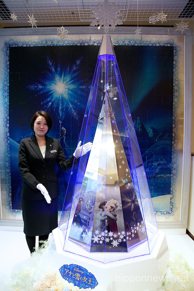 Ginza Tanaka Sales 2.6 Million USD Christmas Tree