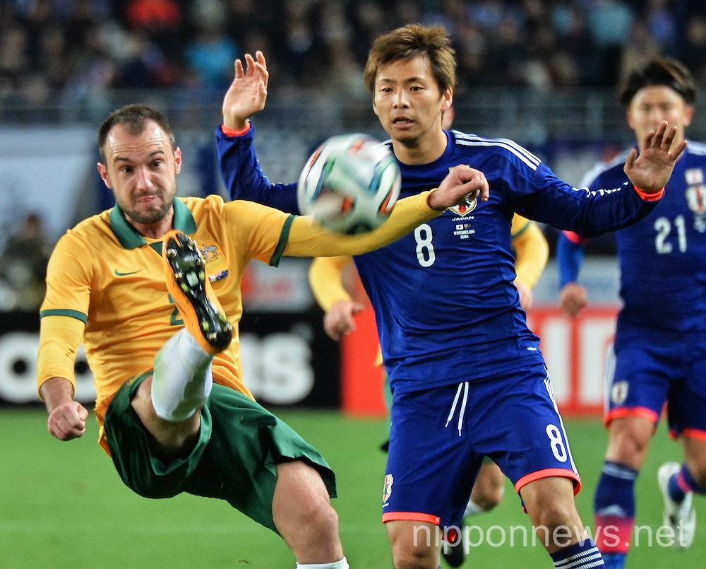Kirin Challenge Cup 2014 : Japan 2-1 Australia