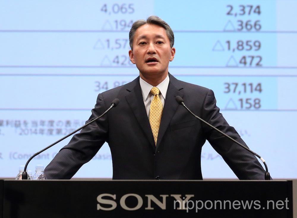 Sony IR Day 2014