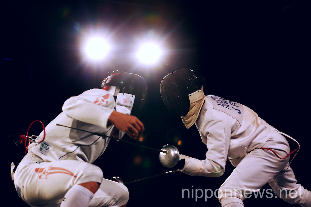 67th All Japan Fencing Championships