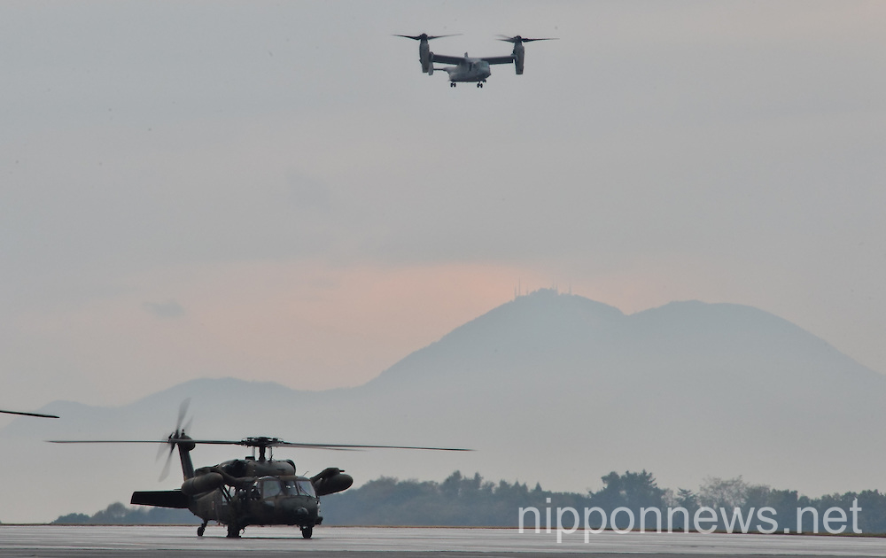 US Marines MV-22 Osprey Helicopter at Vice-Camp Takayubaru