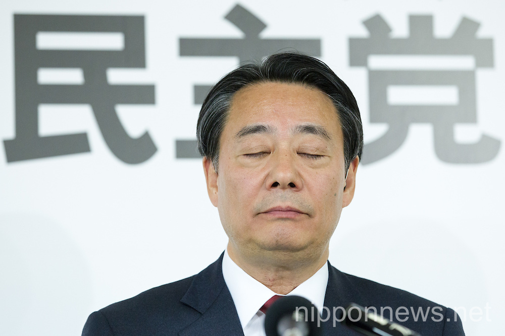 Democratic Party of Japan resigned to defeat
