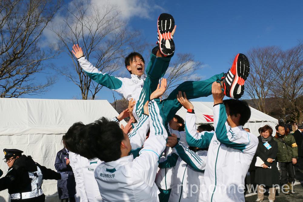 Athletics: 91st Hakone Ekiden Race