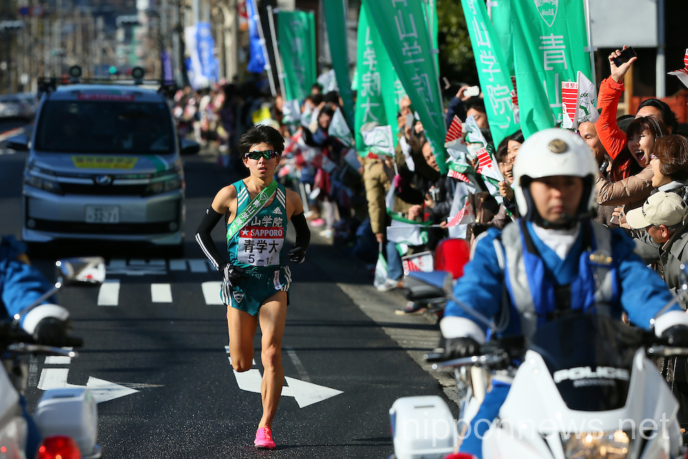 Athletics: 91st Hakone Ekiden Race
