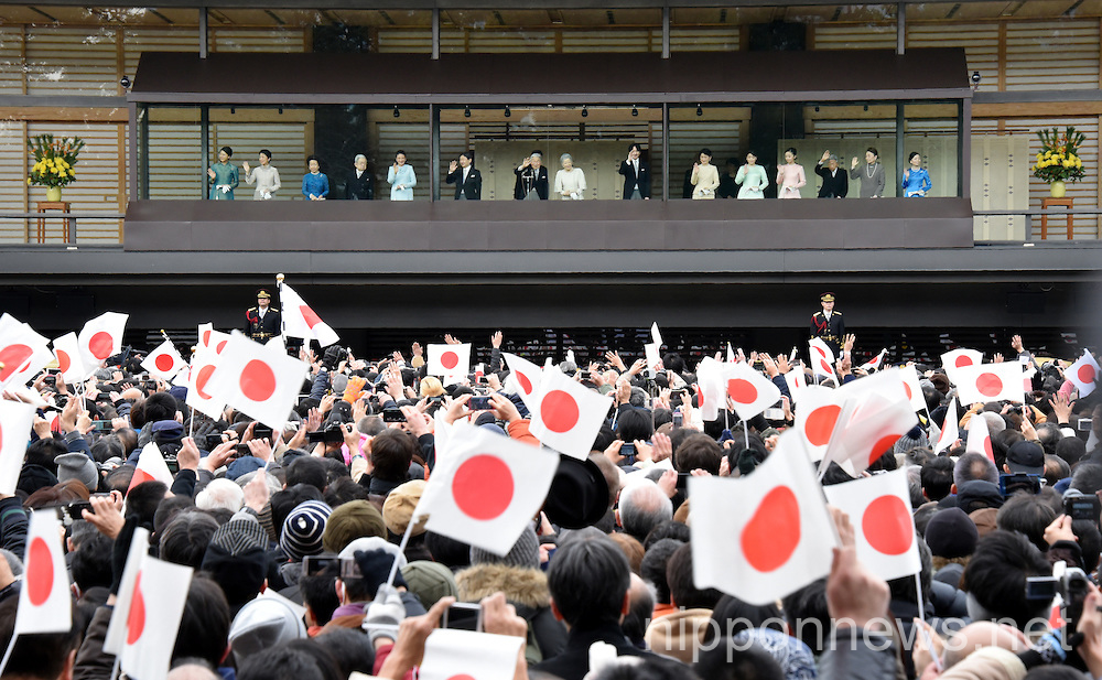 Japan Emperor Greets New Year Well-wishers