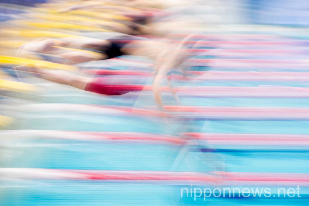 Swimming: Kosuke Kitajima Cup 2015
