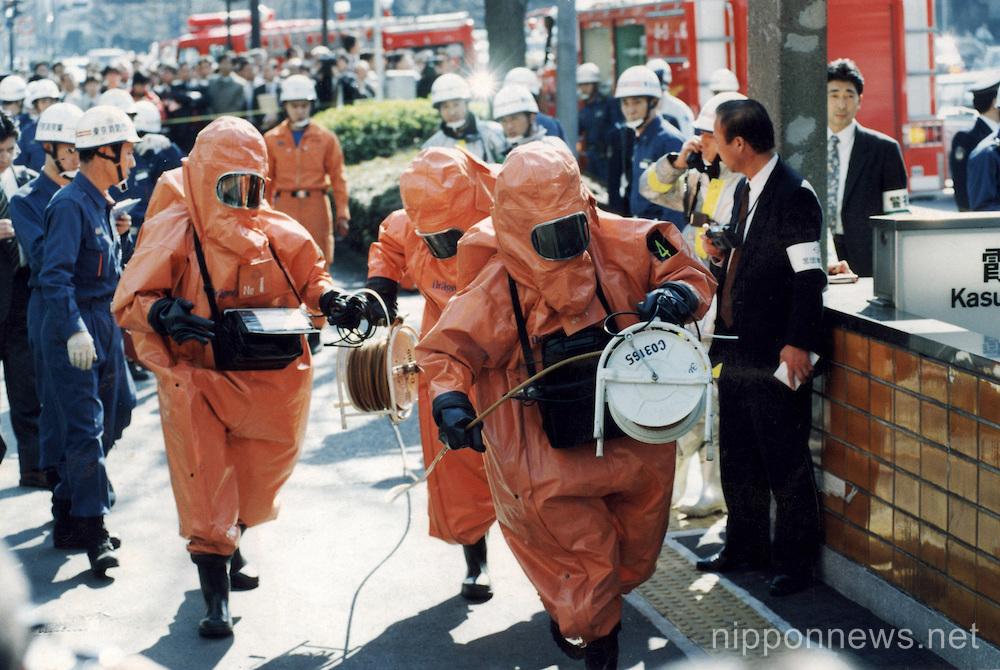 20th Anniversary of Tokyo Subway Sarin Gas Attack