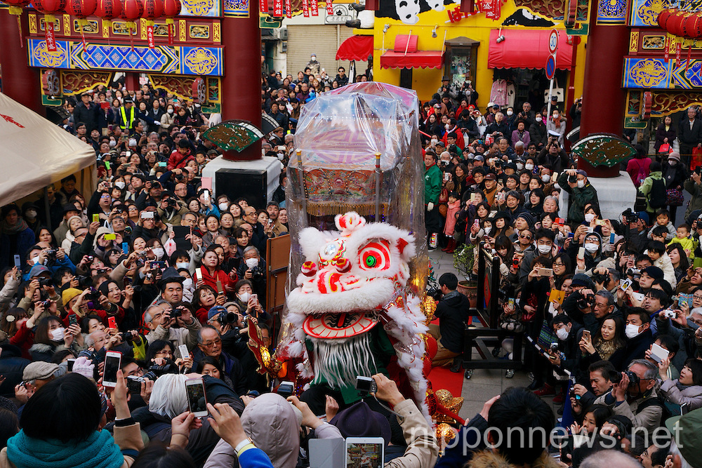 Chinese New Year Celebrations in Yokohama