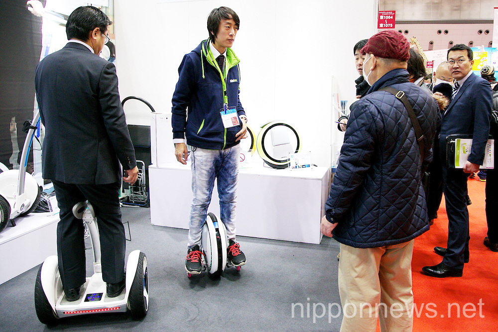 The 79th Tokyo International Gift Show 2015