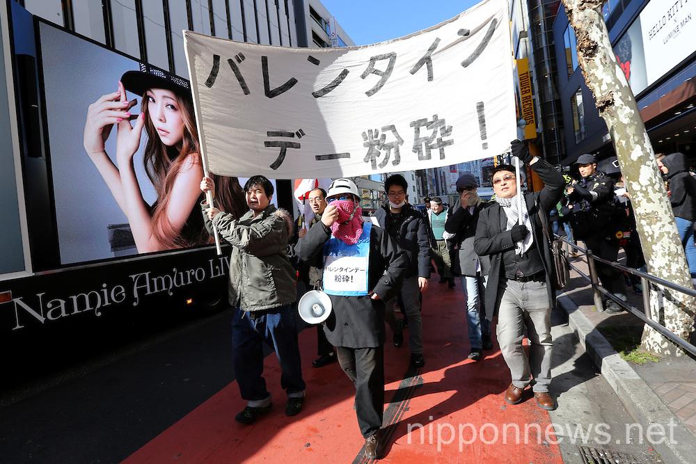 Anti Valentine's Day Protest by Unattractive Men