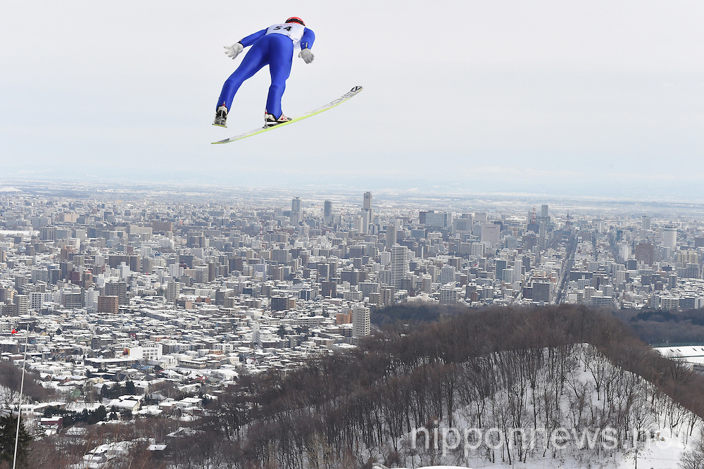 UHB Cup Ski Jumping Competition Men's HS134