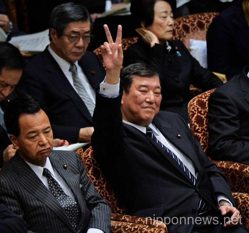 Upper House Budget Committee Session at Parliament in Tokyo