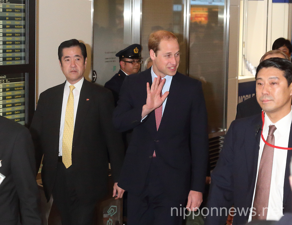 Prince William Arrives in TokyoPrince William Arrives in TokyoPrince William Arrives in TokyoPrince William Arrives in TokyoPrince William Arrives in Tokyo