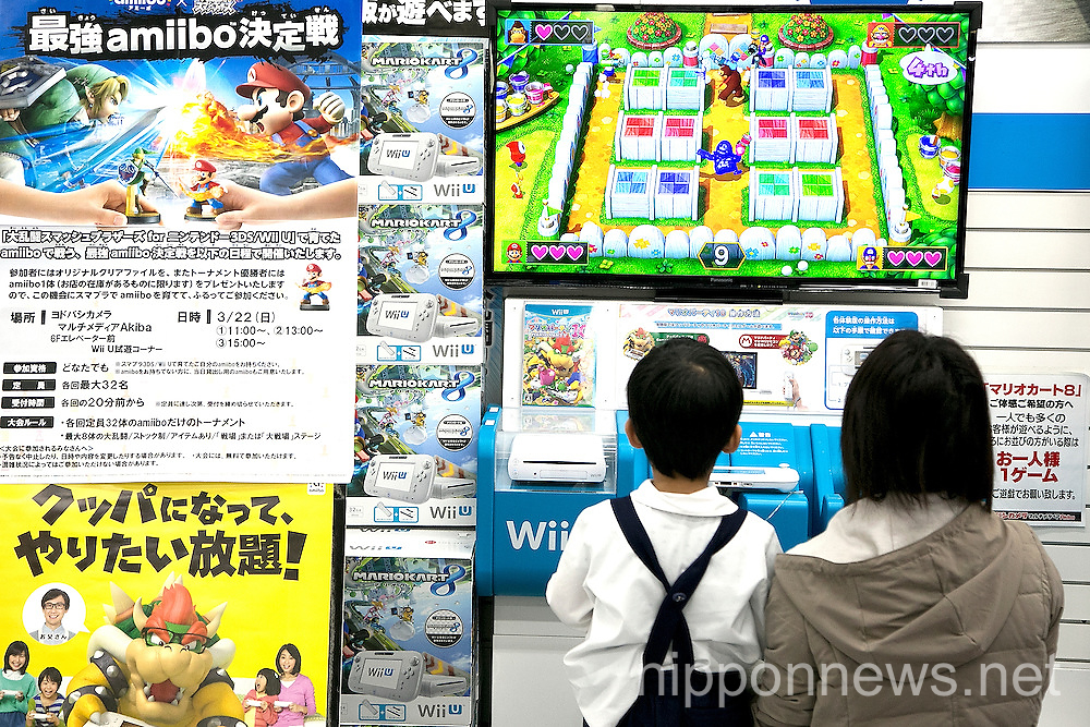 Nintendo partners up with DeNA in order to provide smartphone oriented games