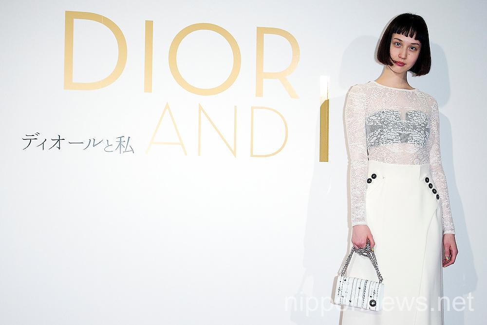 """Dior and I"" Movie Special Talk Show"