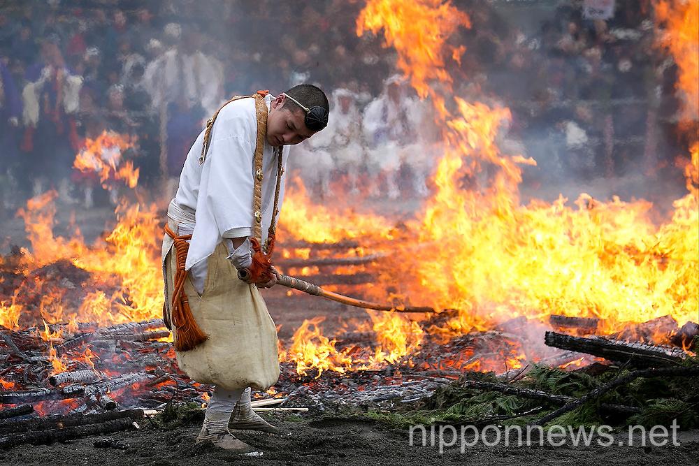 Fire-walking festival in Mt. Takao