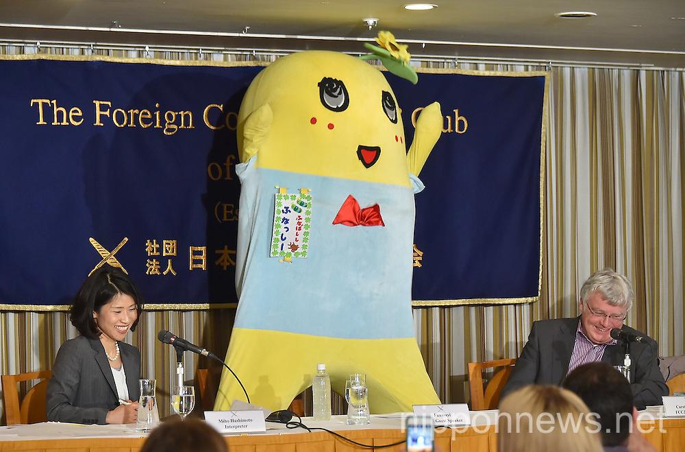 Japanese mascot character Funassyi at FCCJ