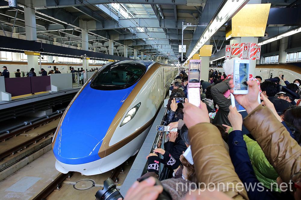Hokuriku Shinkansen Links Tokyo To Kanazawa