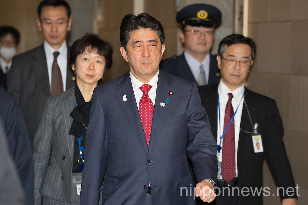 Question-and-answer session of the Diet's lower house budget committee in Tokyo