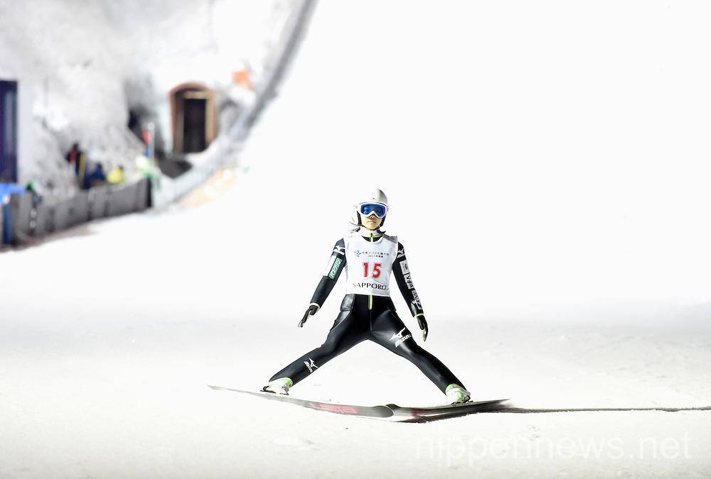 Ski Jumping: 16th Ito Cup Season Final