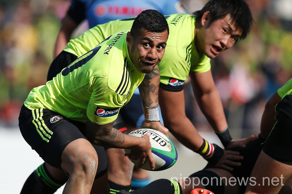 Rugby: 52nd Japan Rugby Football Championship - Yamaha Jubilo 15-3 Suntory Sungoliath
