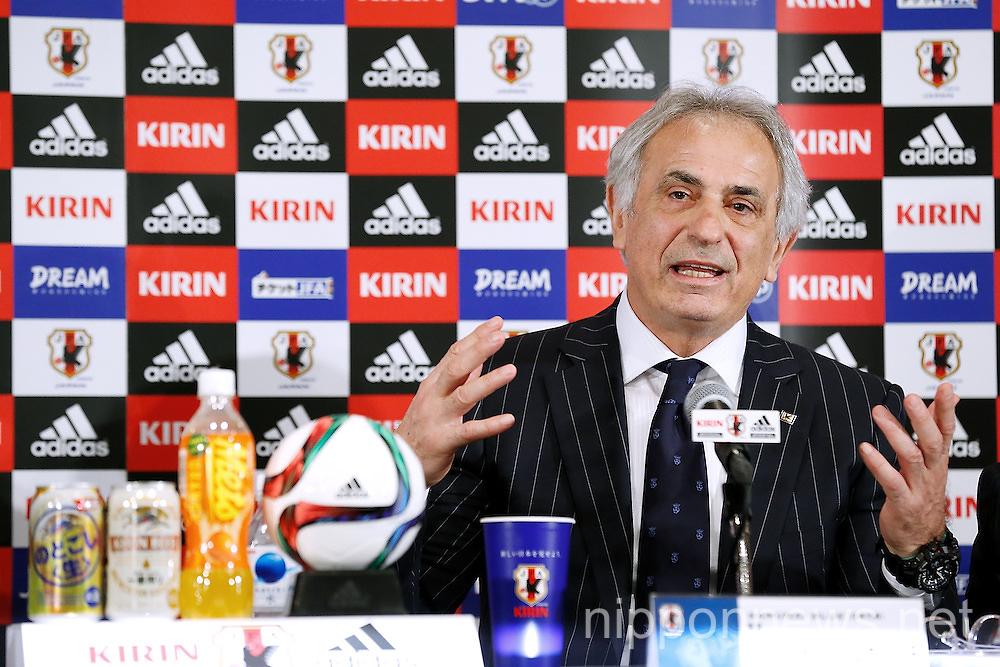 Football/Soccer: Japan's new signing head coach Vahid Halilhodzic