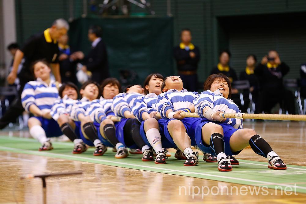 2015 All Japan Tug of War Sport Championship