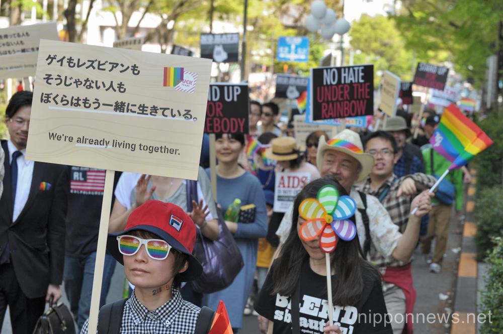 Tokyo Rainbow Pride 2015