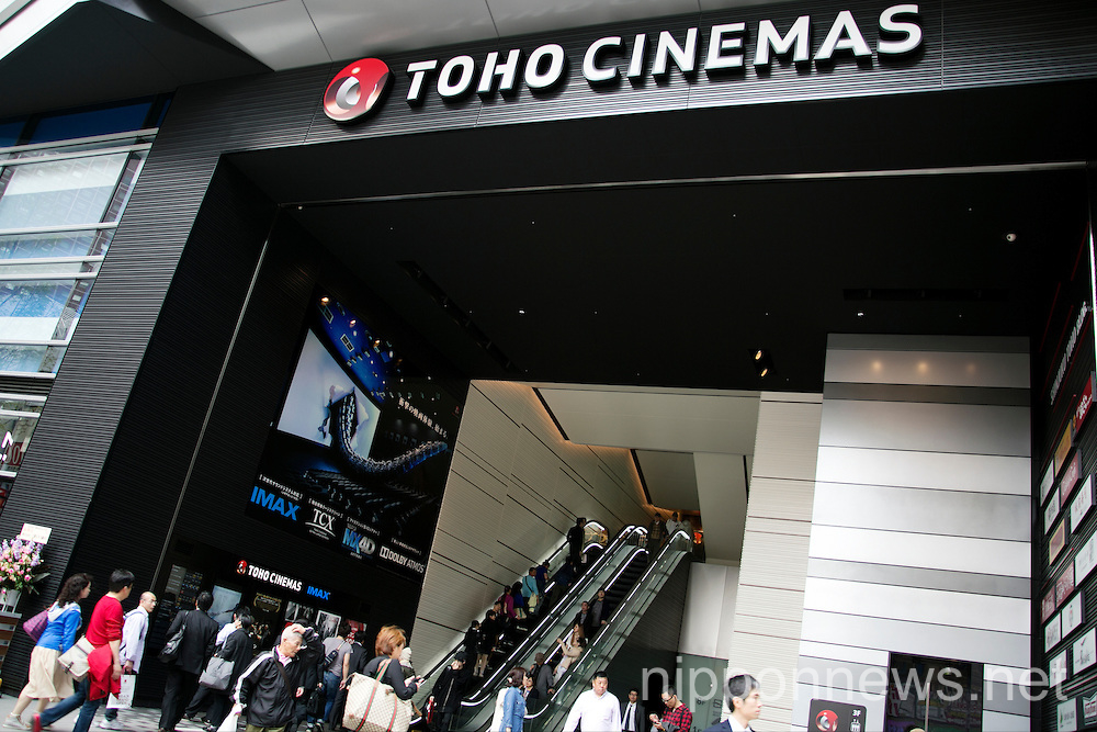 Godzilla towers over new TOHO cinema complex in Tokyo