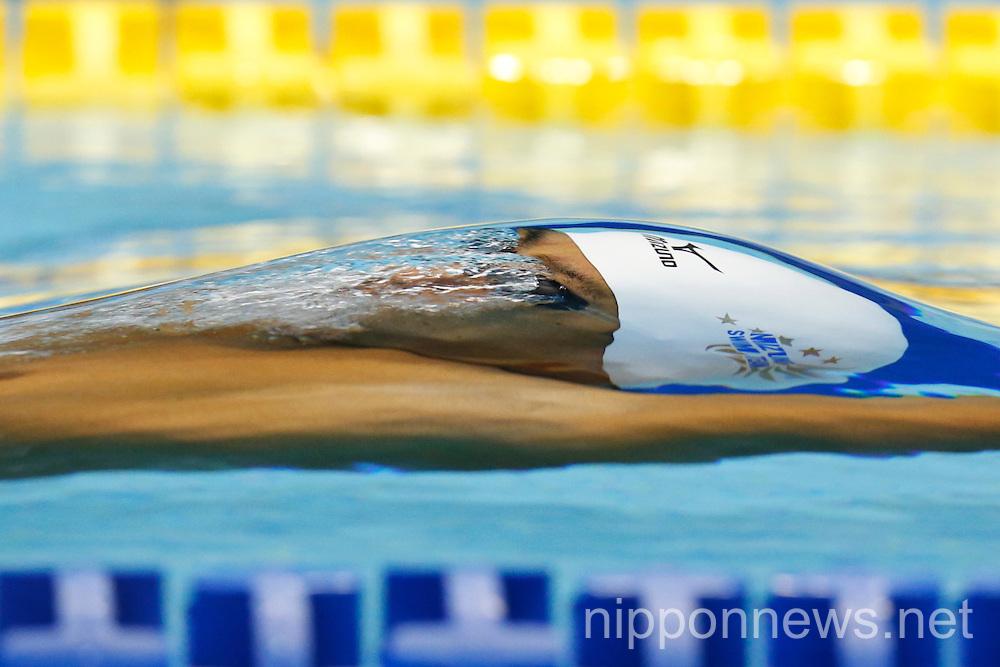 JAPAN SWIM 2015