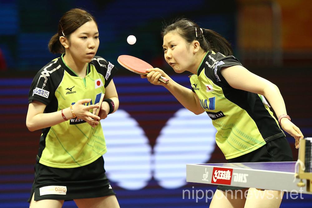 2015 World Table Tennis Championships