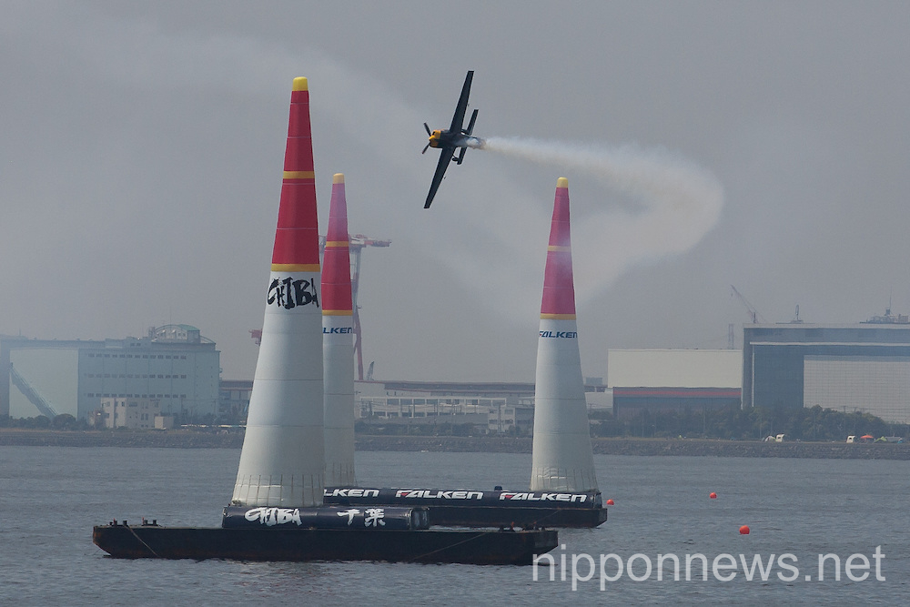 2015 Red Bull Air Race Japan