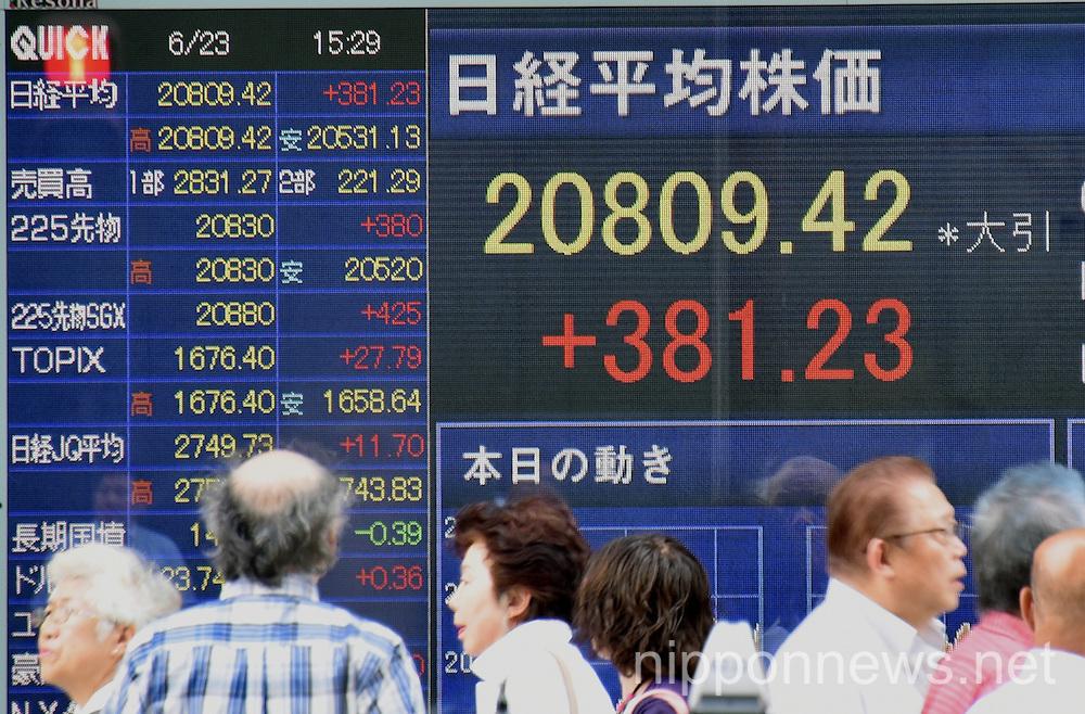 Japanese stocks hit 15 year high on hopes of deal for Greece to avert default