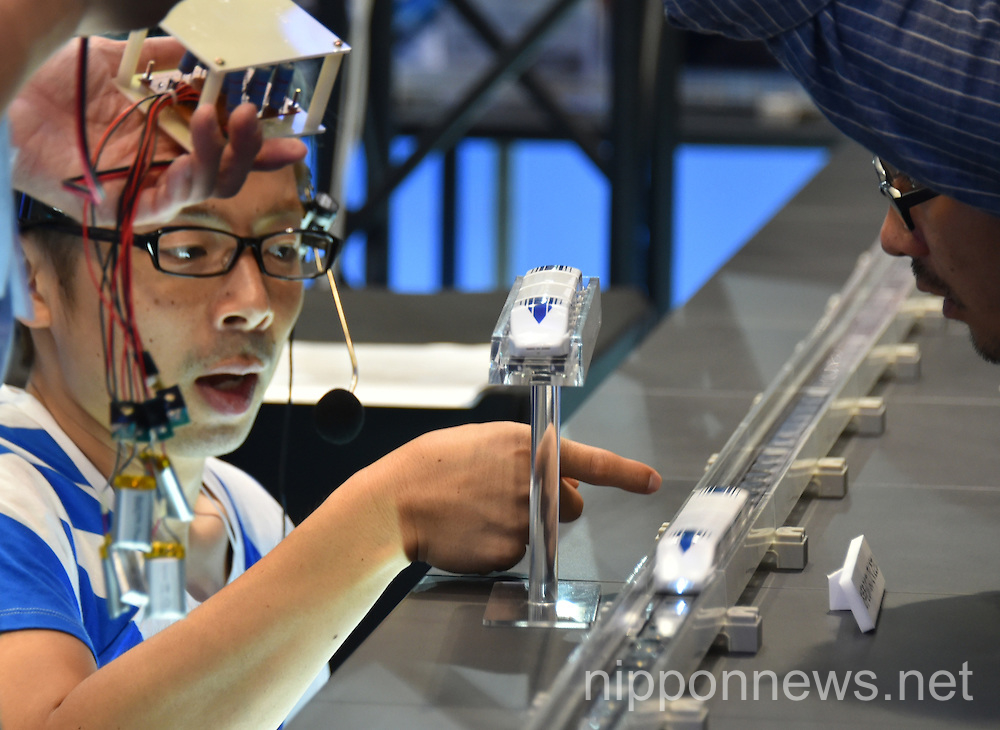 The International Tokyo Toy Show 2015
