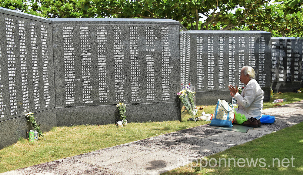 "Memorial service for all war dead of the ""Battle of Okinawa"""