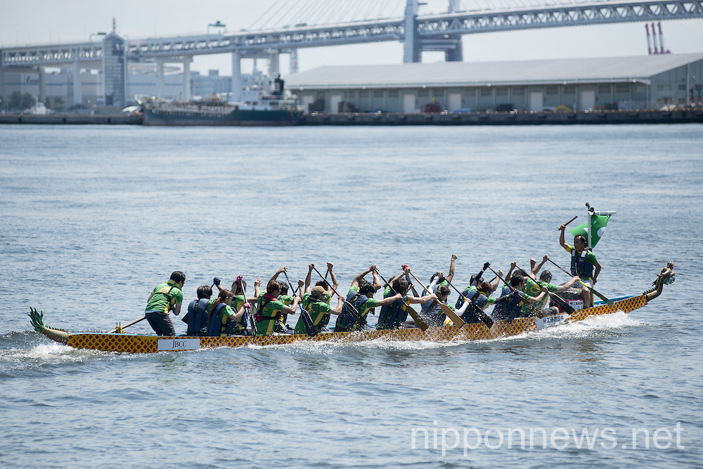Yokohama Dragon Boat Race 2015