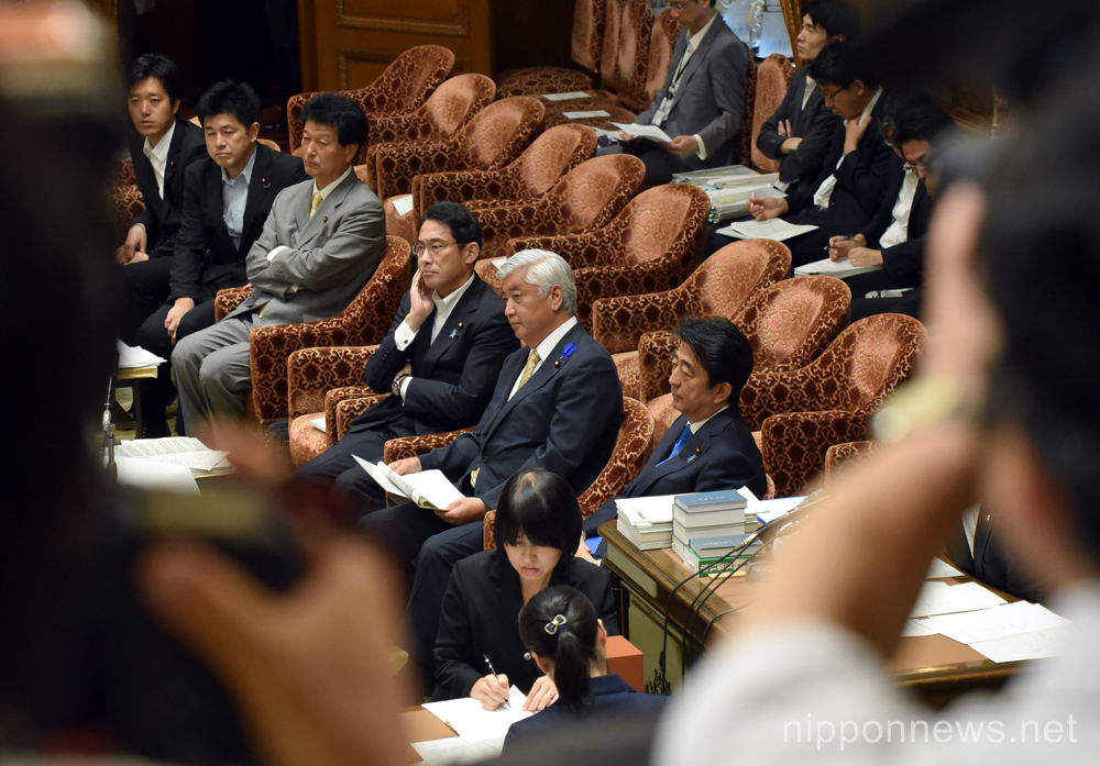 Japan's Lower House debates new security related bills