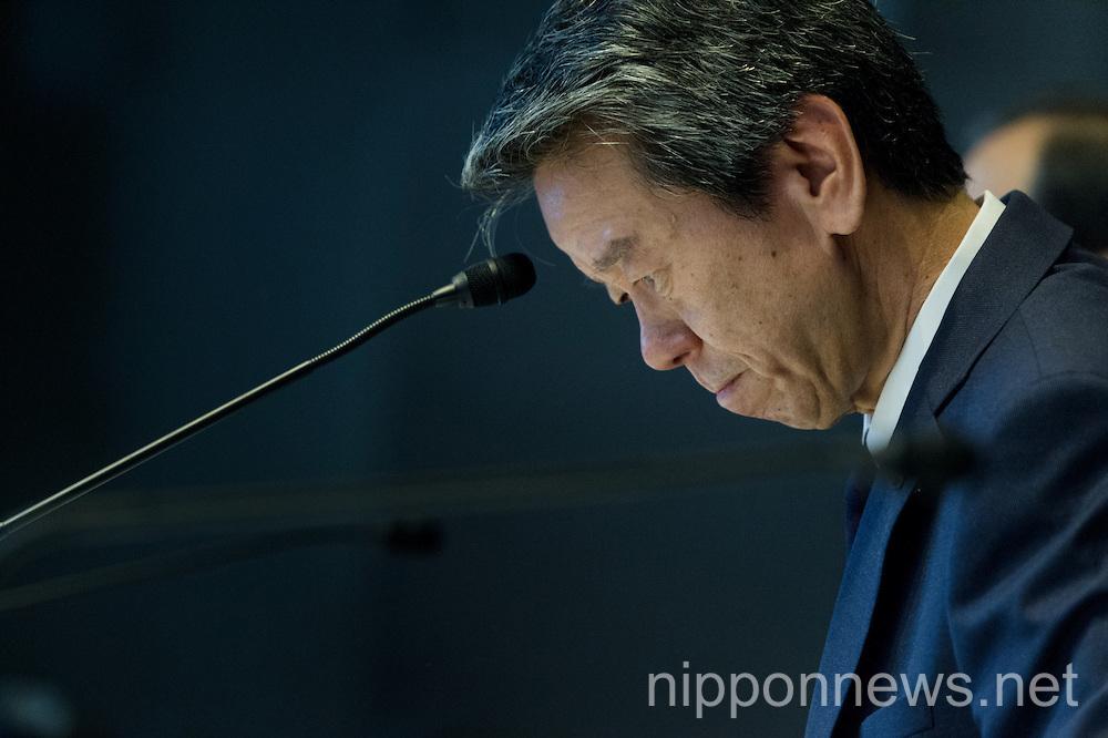 Toshiba executives resign over accounting scandal