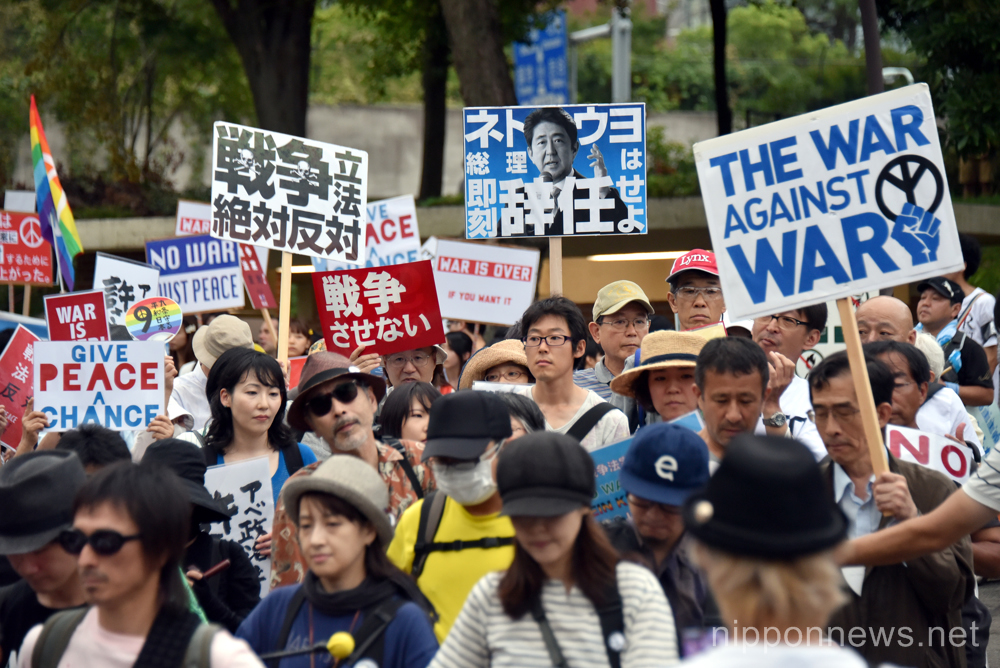 Japanese protest new government sponsored  security bills