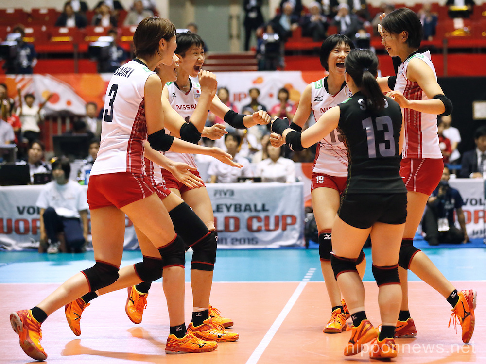 FIVB Women's World Cup 2015