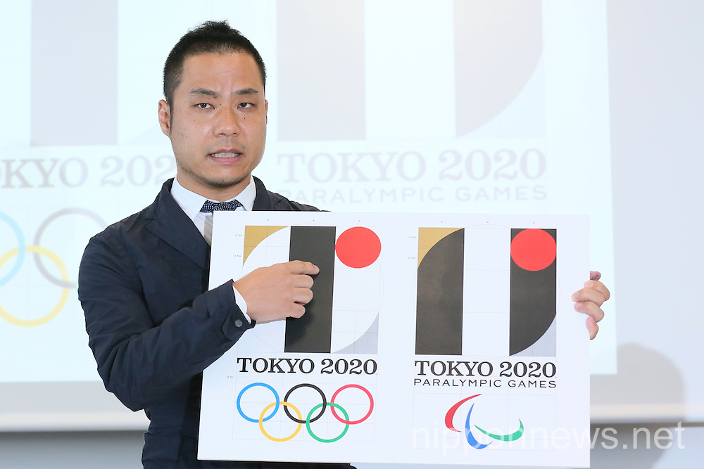 Japanese Olympic Logo Designer Addresses Claims of Plagiarism