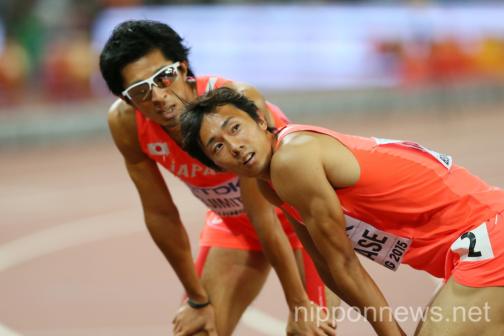 15th IAAF World Championships in Athletics Beijing 2015