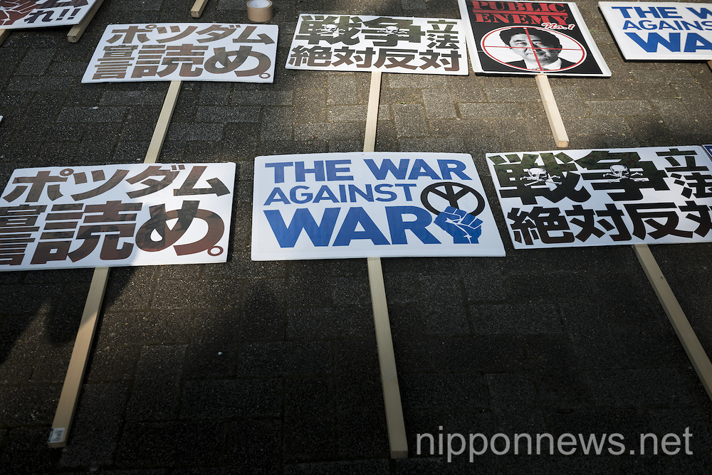 "Students protest against ""war bill"" and revision of article 9 of the Constitution in Tokyo"