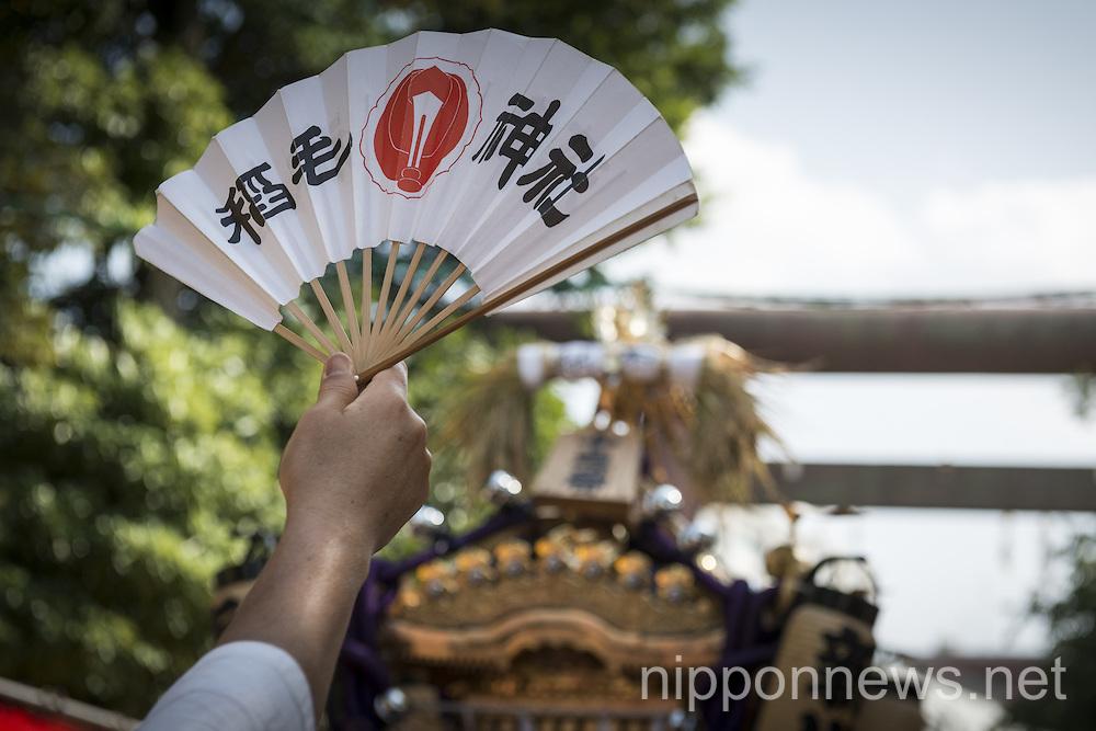 Sannosai Matsuri Festival 2015